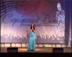 СЕРЕБРЯНЫЙ ВЕТЕР 2011 БЕЛГОРОД