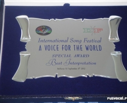 A Voice for the World 2012 (Rimini Bellaria,Italy)