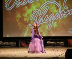 Международный фестиваль-конкурс «Осенний звездопад»