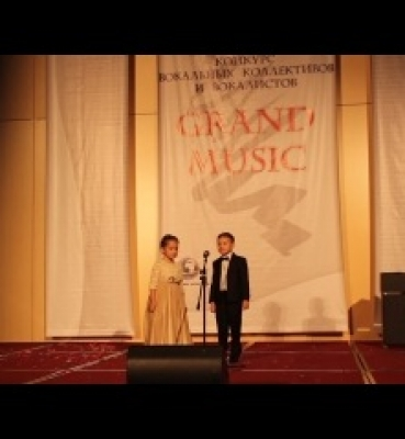 GRAND MUSIC !!! 29 Ноября 2014г. Конгресс Холл ТМК ГРИНН.