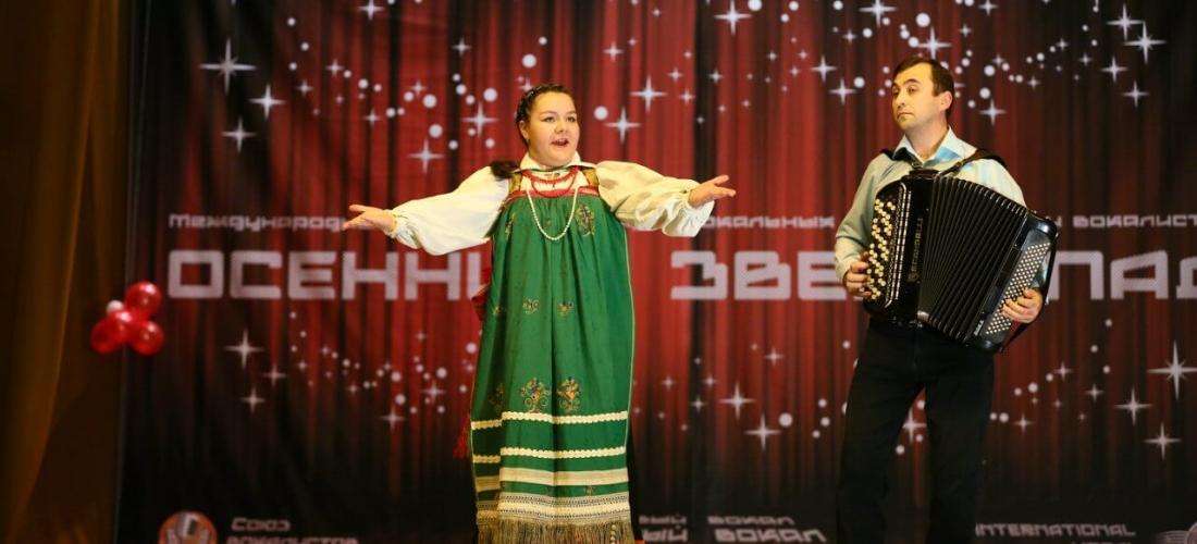 ОСЕННИЙ ЗВЕЗДОПАД 2014 КУРСК (1-ЭТАП)