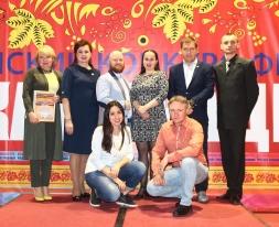 «Русская традиция» 2017 г.